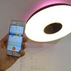 ソニー、我が家をスマートホーム化する照明 - ライティングジャパン2016
