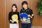 下野紘と福原香織が語る『カード・バトルZERO』の魅力 - 日本のアニメにインスパイアされた独特な世界観に注目