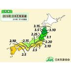 東京都含む関東地方の花粉飛散開始&ピーク時期は? - 日本気象協会が予測