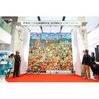 佐賀空港が愛称「九州佐賀国際空港」に - 九州の窓口として増便・LCC誘致へ