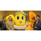 亀田製菓が社内SNS「WowTalk」を導入