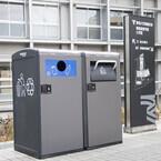 NSWと東海大学、スマートシティ実現に向けスマートゴミ箱の実証実験を開始