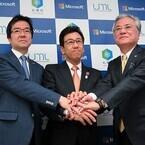 札幌市で外国人観光客向け「おもてなし」実証実験 - 日本マイクロソフト・YRP UN研究所