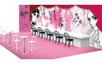新宿高島屋・バレンタインの催事に「ガラスの仮面」カフェが期間限定で登場