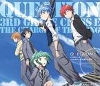TVアニメ『暗殺教室』第2期OPテーマのジャケ写&カップリング曲などを公開
