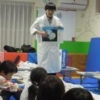 イマドキ「学童保育」はこんなにも進化しています (14) 東京都杉並区の「いおぎみんなの学校」、高学年の受験対策も開講予定