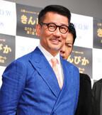 中井貴一、ユースケ・サンタマリアとピエール瀧の初共演に「失敗したかな」