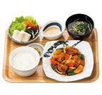 やよい軒、黒酢あんでから揚げを絡めた「若鶏と野菜の黒酢あん定食」発売
