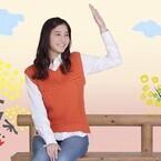 中島裕翔、新木優子ヒロインでラブストーリー初主演!「2人の関係見せたい」