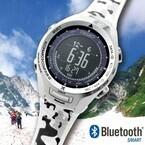 セイコー、Bluetoothでスマホと連動する登山ウオッチ「アルピニスト」