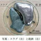 高効率でレアアースを高性能磁石から回収する方法 - 日立金属が開発
