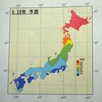 東京都の2016年の花粉飛散開始日を気象予報士が予想 - 飛散量は前年比150%
