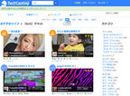 「ママさんの応援に」ツイキャス、主婦・ママ向け新チャンネル公開