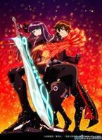 TVアニメ『双星の陰陽師』、4月放送開始! 追加キャストに諏訪部順一&芹澤優
