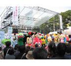 愛知県・名古屋で国内外の旅情報・物産イベント - ゆるキャラ80体が集結