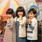 キッズ向けの腕時計型ケータイ「mamorino Watch」を3月下旬発売 - 親子が安心・安全になる機能が満載