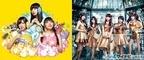「イヤホンズ vs Aice5」、NHKホール公演のBlu-ray&DVDが発売決定