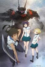 TVアニメ『クロムクロ』、ニコ生第1回を2月8日に放送! 上田麗奈も参戦