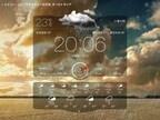イチから復習! iPhone/iPadで活用したいビジネスアプリ (21) 美しいビジュアルながら詳細情報も確認できる「気象ライブフリー」