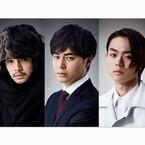 『デスノ』佐藤貴博P、最新映画の背景を告白「もう1度やる意味がある」