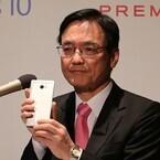 山田祥平のニュース羅針盤 (60) VAIO Phone Bizをめぐる「付加価値」