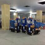 竹中工務店、作業所内の高所作業車などの位置を把握するシステムを開発