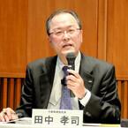 実質0円やめた影響、KDDIの田中社長は「来店者が減った」とボヤく