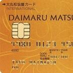 シーンで選ぶクレジットカード活用術 (22) サポートダイヤルが充実したカード