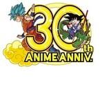 アニメ「ドラゴンボール」シリーズ30周年記念ベストアルバム全収録曲を発表