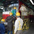 京急電鉄、子供向けの体験ツアー発売 - 車両管理区見学やフェリー探検など