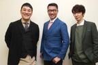 中井貴一、ユースケ・サンタマリア、ピエール瀧が語る熱い現場とは? ドラマ『きんぴか』