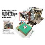 岡大、さまざまな衣服の箱詰めが可能なハンドリングロボットを開発