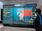 鏡かと思いきやディスプレイ - 近未来的なソリューションをホテルに提供するKDDIの狙いとは