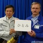 H-IIAロケット30号機現地取材 - 日本の宇宙開発にとっては未踏の「30号機」、次世代のH3にどう繋げるか