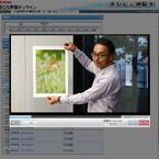 キヤノン、eラーニングで受講する写真教室「EOS学園オンライン」