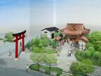 徳川家康も信仰した日本橋の稲荷「福徳神社」再生へ