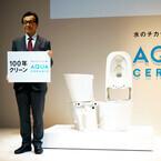 LIXIL、汚物や水アカによるトイレの汚れを防ぎ