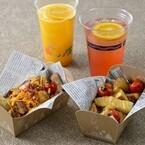 ディズニーシーに新飲食施設、4月15日オープン! 初のベイクドポテトを販売