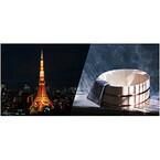 東京タワー展望台で、隈研吾デザインの風呂に1組限定で入浴できるイベント