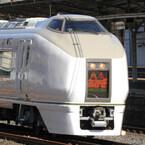 JR東日本の特急「あかぎ」「草津」651系に! 「スワローあかぎ」は3/17から