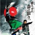 映画『仮面ライダー1号』警視庁&東京都とタッグ、本郷猛が薬物の危険訴える
