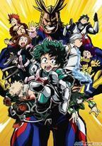 TVアニメ『僕のヒーローアカデミア』、キービジュアル第2弾を公開