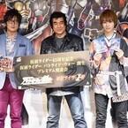 藤岡弘、後輩ライダー戦い方の変化に「これも時代の流れ」-『仮面ライダー』最新ゲーム&映画発表会