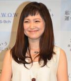 永作博美、初共演・元恋人役の江口洋介を「爽やかで素直にお芝居をされる方」