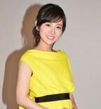 高島彩、映画への想いや長女とのエピソード明かす『アカデミー賞授賞式』で案内役