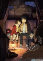 TVアニメ『僕だけがいない街』、「悟と雛月の誕生日」前夜祭でニコ生配信