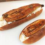 脱力か本格か! ギャグとしか思えないパンを本気で作る「翠玉堂」がアツい
