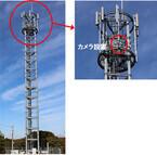 NTTドコモが災害対策に向けた新たな取組を開始