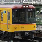 東京メトロ銀座線、三越前駅・日本橋駅・京橋駅の「デザインコンペ」実施!