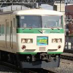 JR高崎線経由の特急「スワローあかぎ」デビュー! 185系にヘッドマーク掲出